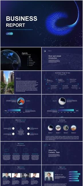2018蓝色企业文化模板