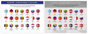 欧洲国旗图表_2549428