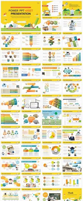 教育模板_2549522