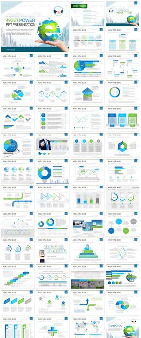 互联网商务模板_2548742