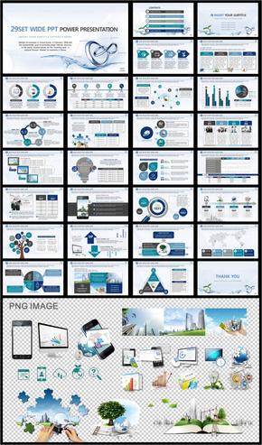 全球商务模板_2549529