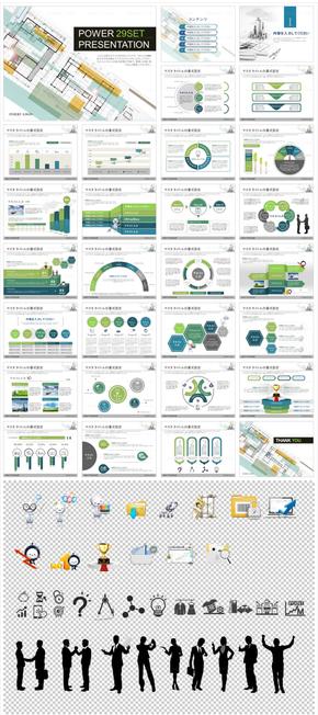 设计图PPT模板_2530079