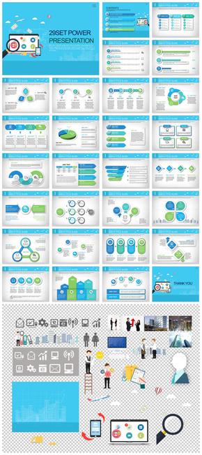 全球商务模板_2510906