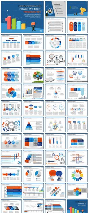 商务图标模板_2554536