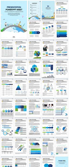 商务图标模板_2554155