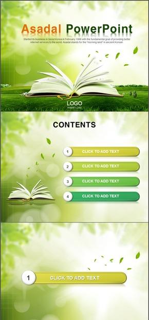 清爽绿色草地书本教育PPT模板
