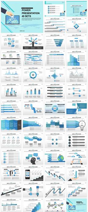 全球商务模板_2463695