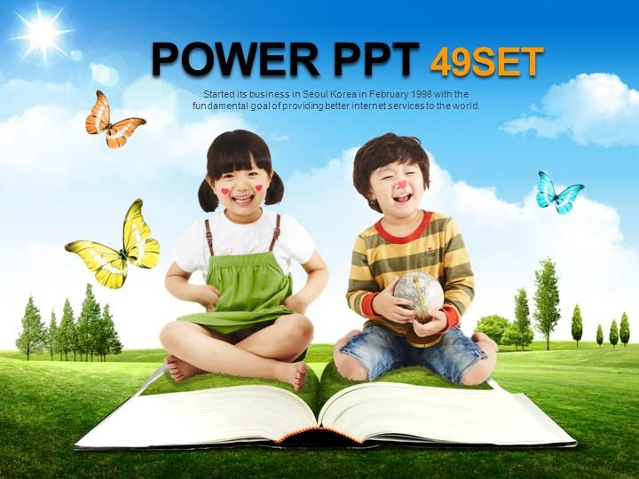 坪快乐儿童教育PPT模板 动