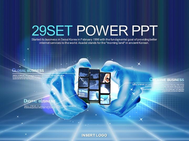 蓝色科技魔方信息技术ppt模板(静)