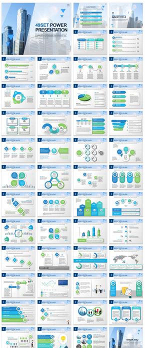 商务图标模板_2554544