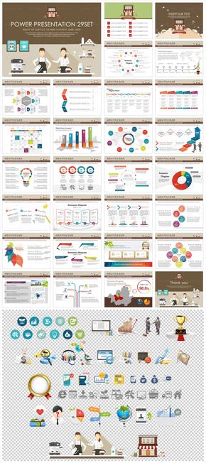 创业教育模板_2549532