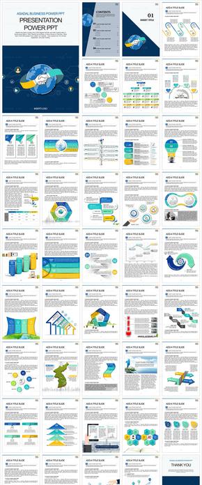 全球商务模板_2465391