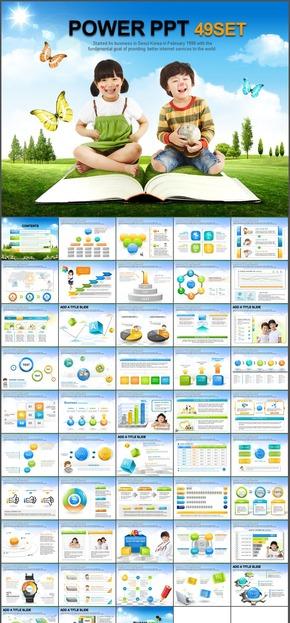 绿色草坪快乐儿童教育PPT模板(动)