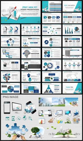全球商务模板_2551726