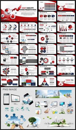 商务模板_2554510