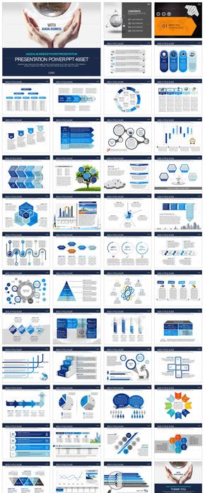 全球商务模板_2508408