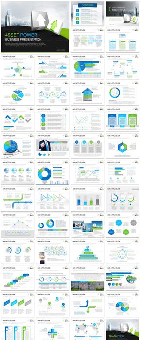 商务图标模板_2554548