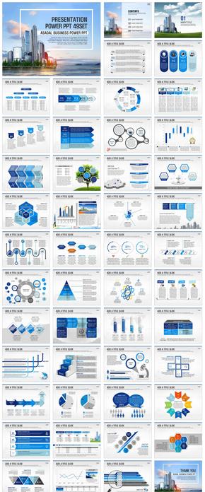 企业介绍书模板_2549638