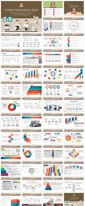 创业教育模板_2549531