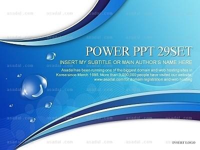 广告设计ppt模板_2105225