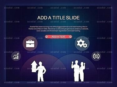 藏蓝色背景半透明圆形图标商务人士剪影组合ppt图表