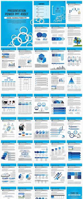 蓝色图形PPT模板_2530120