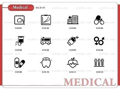 医院图标ppt图表_2072854