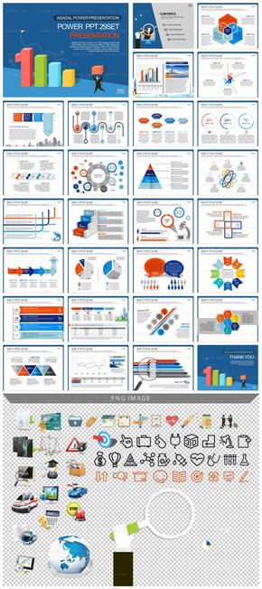 商务图标模板_2554550