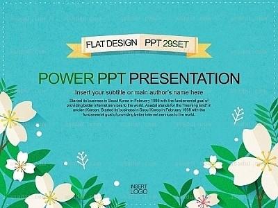 商务ppt动态常用图像平面设计