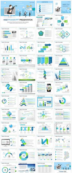 商务图标模板_2554546