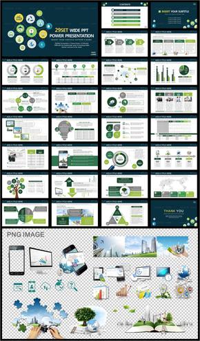 环保图标模板_2549535