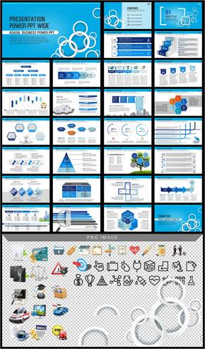 蓝色图形PPT模板_2534255
