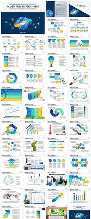 全球商务模板_2451216
