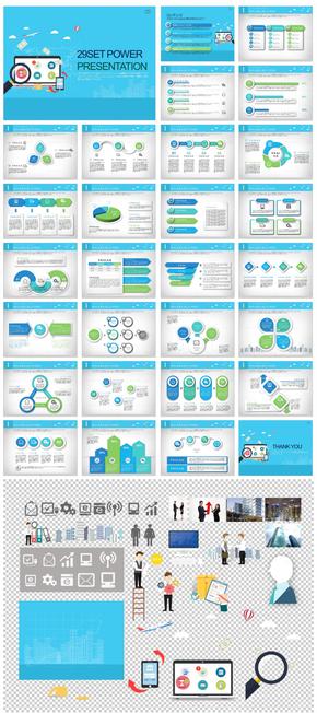 全球商务PPT模板_2534271
