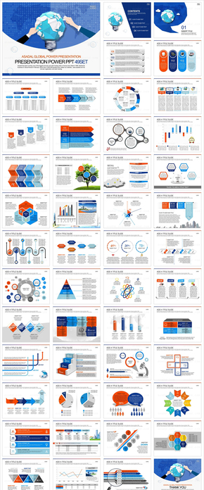 全球商务模板_2465285