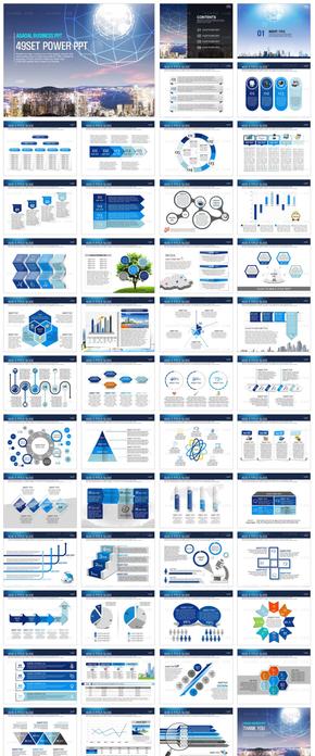互联网商务模板_2548918