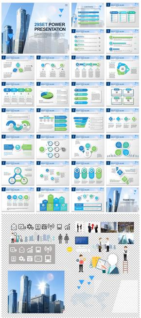 商务图标模板_2554545