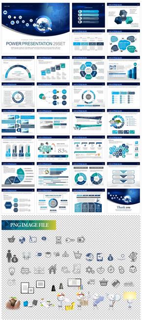全球商务模板_2510973