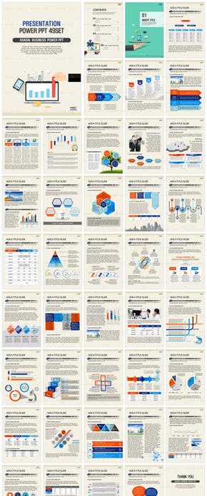 商务图标模板_2554156