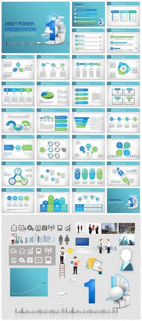 商务图标模板_2554542