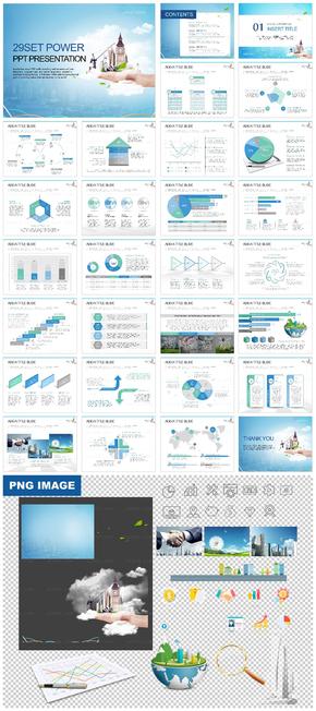 建筑工程项目介绍ppt模板_素材_背景图片免费下载–演
