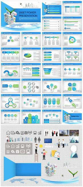 全球商务模板_2508271