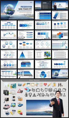 全球商务PPT模板_2530192