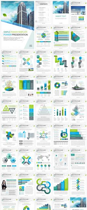 全球商务模板_2549689