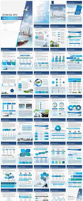 全球商务模板_2465445