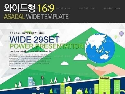 平面设计ppt模板_2333542