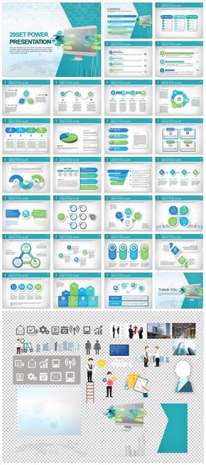全球商务模板_2508319