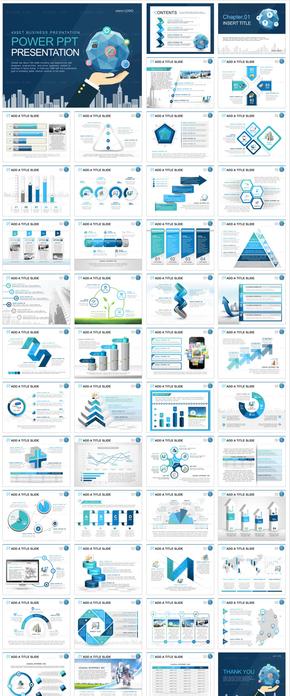 全球商务模板_2507636
