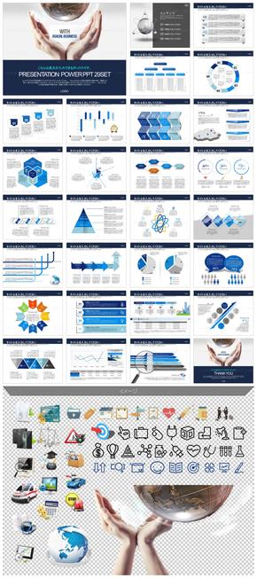 全球商务模板_2549667