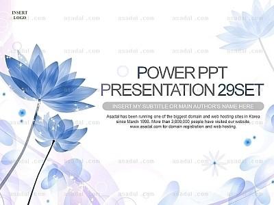 矢量图花朵ppt模板_2031589